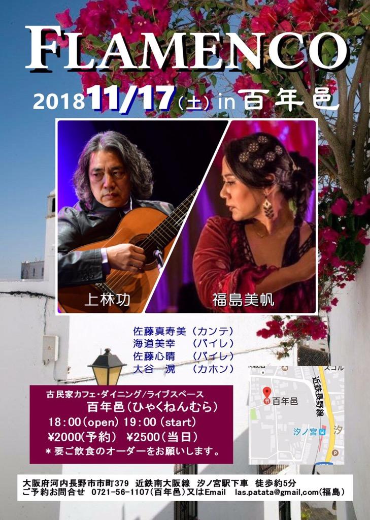 http://hyakunenmura.com/information/IMG_1896.jpg